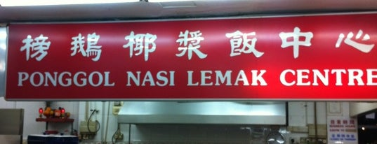 Ponggol Nasi Lemak Centre is one of 54 Dog-friendly eateries in Singapore.