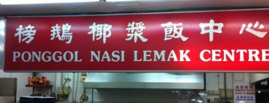 Ponggol Nasi Lemak Centre is one of Food.