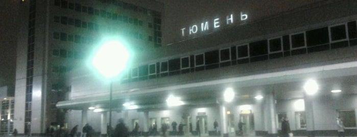 Tyumen Railway Station is one of Транссибирская магистраль.