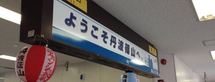 JR Sasayamaguchi Station is one of JR線の駅.