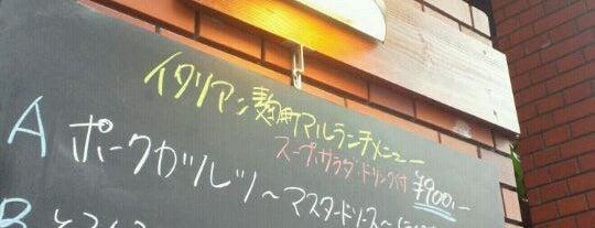 麹町 MAR is one of 気になる場所.