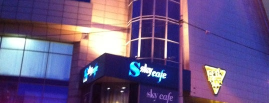 Sky Сafe is one of Рестораны.