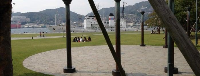長崎水辺の森公園 is one of 長崎市 観光スポット.