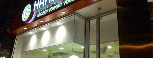 16 Handles is one of NYC.