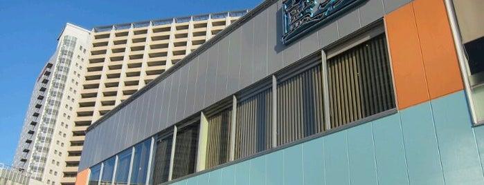 藍屋 武蔵小杉店 is one of 武蔵小杉再開発地区.