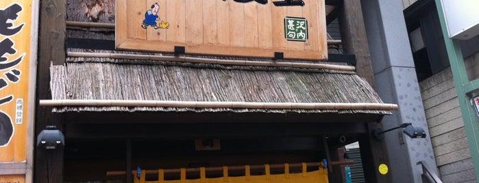ももどり駅前食堂 is one of Ramen shop in Morioka.