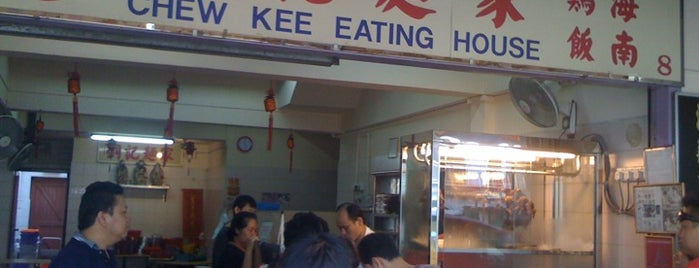 Chew Kee Eating House is one of To-Do in Singapore.