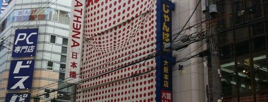 アテナ日本橋 is one of 関西のゲームセンター.