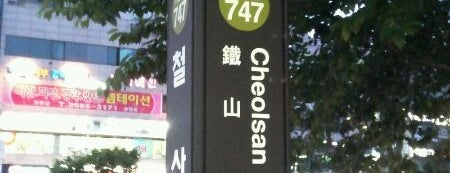 Cheolsan Stn. is one of Subway Stations in Seoul(line5~9).