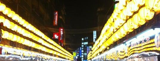 Miaokou Night Market is one of Taipei.