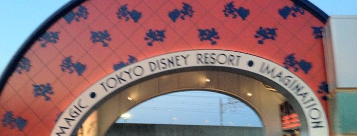 Bon Voyage is one of Disney.