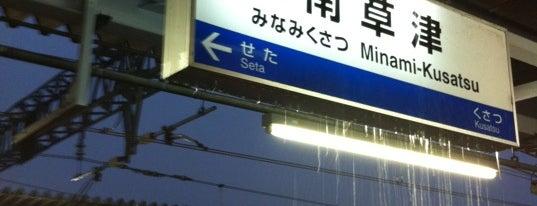 Minami-Kusatsu Station is one of アーバンネットワーク 2.