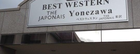 ベストウェスタンジャポナイズ米沢 is one of 宿泊履歴.