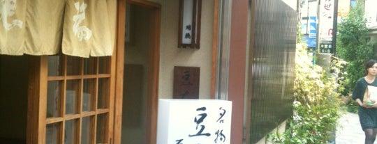 豆大福 原宿瑞穂 is one of 🍰デザート・スイーツ🍰.