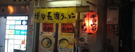 博多ラーメン 長浜や 上野店 is one of 御徒町 ラーメン.