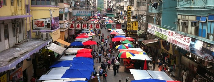 Fa Yuen Street Market is one of Travel : Hong Kong.
