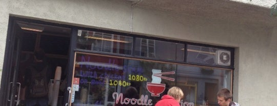 Noodle Station is one of Iceland.