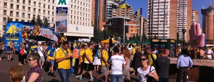 Печерская площадь is one of EURO 2012 FRIENDLY PLACES.