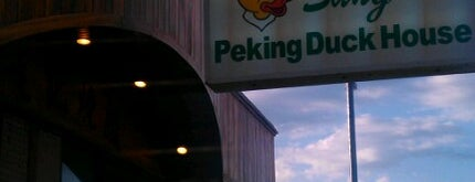 Sang Kee Peking Duck House is one of LevelUp Philly Spots.
