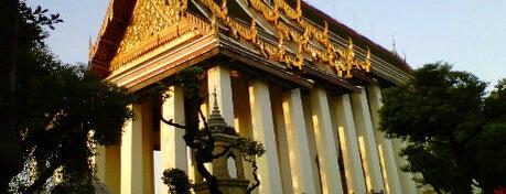 Wat Suthat Thepwararam is one of Visit: FindYourWayInBangkok.