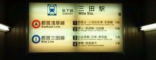 Asakusa Line Mita Station (A08) is one of 都営浅草線(Toei Asakusa Line).