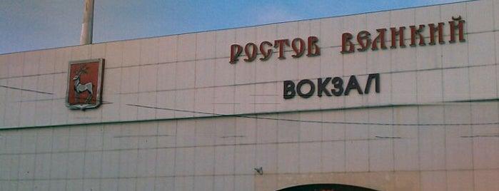 Ж/Д Вокзал Ростов-Ярославский is one of Транссибирская магистраль.