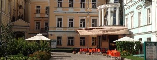 Библиотека-читальня им. И. С. Тургенева is one of Раз.