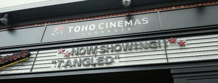 TOHOシネマズ 有楽座 is one of movie.