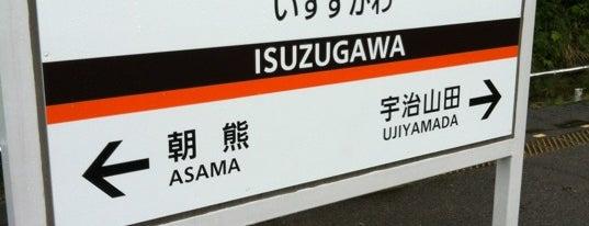Isuzugawa Station (M75) is one of 旅行.