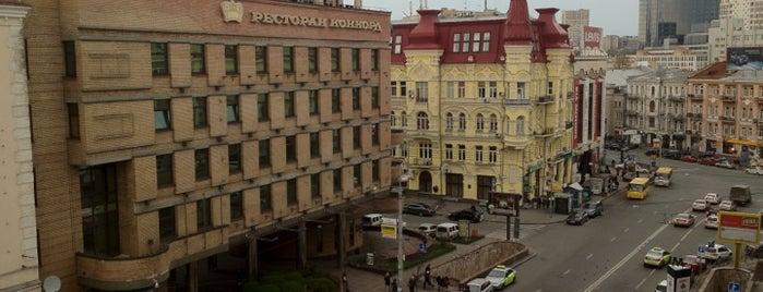 Площадь Льва Толстого is one of Kiev_travel.