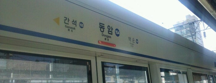 Dongam Stn. is one of 주변장소.