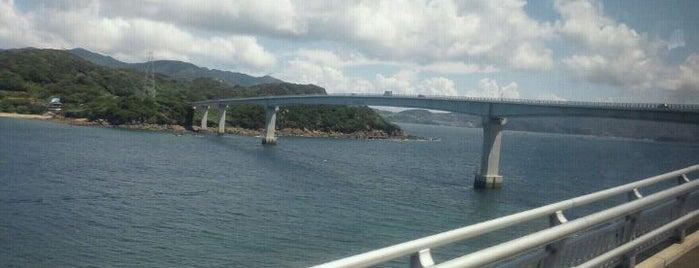 伊王島 is one of 長崎市 観光スポット.