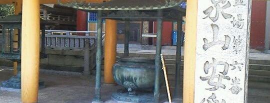 温泉山 瑠璃光院 安楽寺 (第6番札所) is one of 四国八十八ヶ所霊場 88 temples in Shikoku.
