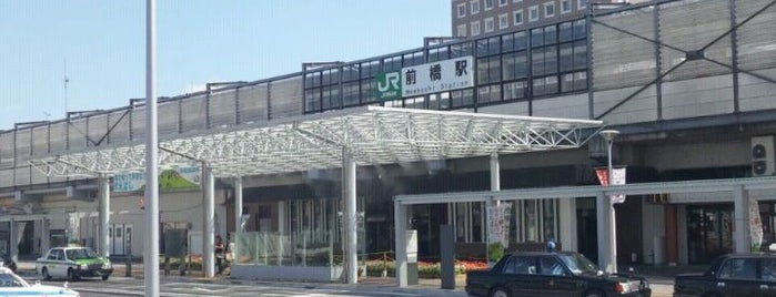 Maebashi Station is one of Guide to 前橋市's best spots.