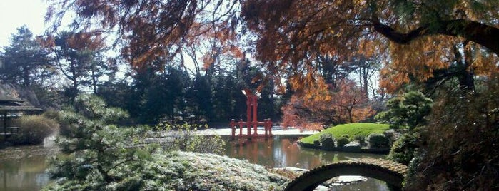 Brooklyn Botanic Garden is one of Why Prospect Heights is an awesome place to live.