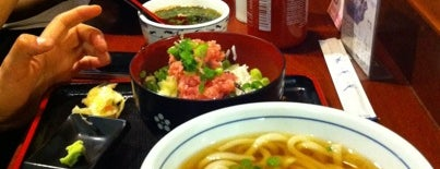 Udon West is one of Guide to noodles in New York.