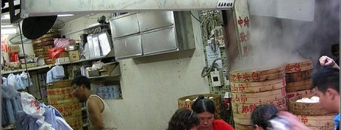 Kwok Kam Kee Cake Shop is one of 人間製作「飲食男女」食肆。.