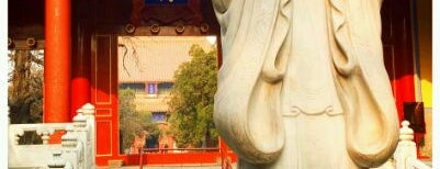 Confucius Temple is one of Go Beijing or Go Home.