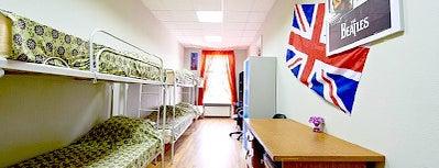 City Hostel is one of Места оборудованные для видеотрансляций.