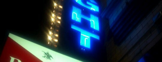 Blue Light Lounge is one of Chicago Bulls Bars in Chicago.