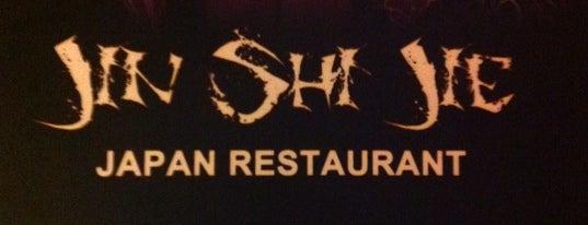 Restaurante Jin Shi Jie is one of Tenerife: restaurantes y guachinches..