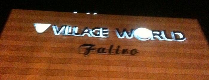 Village Cinemas Φάληρο is one of Fun.