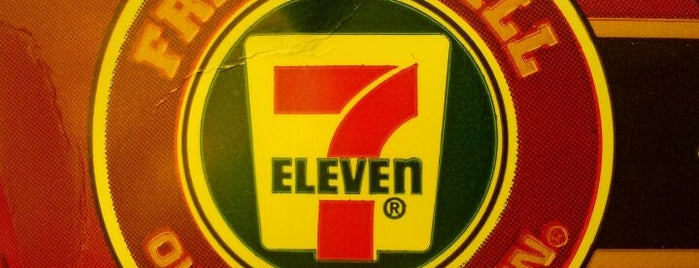 7-Eleven is one of GDC USA.