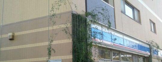 ローソン 中原中丸子店 is one of 武蔵小杉再開発地区.
