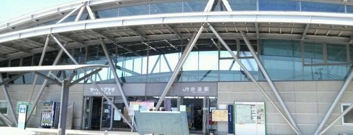 Akayu Station is one of 新幹線つばさ停車駅.