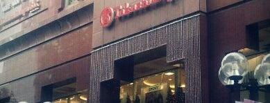 Takashimaya S.C. is one of Shopping: FindYourStuffInSG.