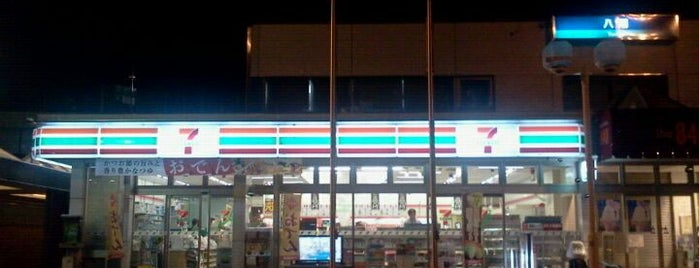 7-Eleven is one of whatwhat_i_do.