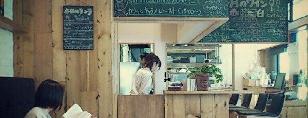 akari cafe is one of 多摩地区お気に入りカフェ&レストラン.