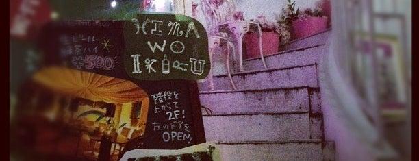 ヒマヲイキル。 is one of free Wi-Fi in 渋谷区.