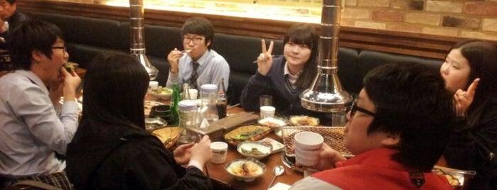 마루벌 삼겹살 is one of food.